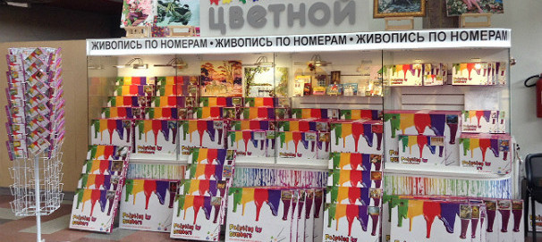 магазин живописи: